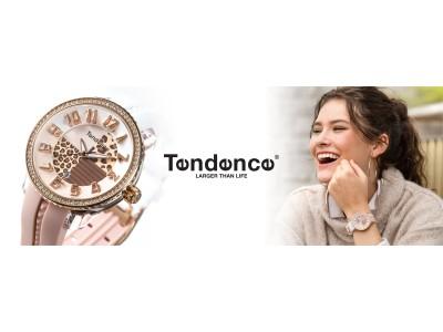 人気女性ファッション誌「VERY」と考案したコラボウォッチが「Tendence(テンデンス)」から新登場!程よく甘いカラーのアニマル柄がコーディネートのアクセントに!