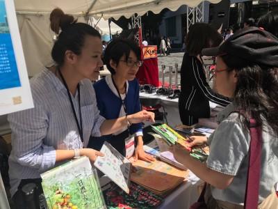 台湾・高雄市、日本での旅行博および観光PRイベントに出展