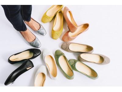 体感してください!靴のヒラキのスタッフがこだわった究極のバレエシューズ「499円Fuwarite(ふわりっと)」誕生!!履き心地満点で価格以上の品質を目指した自慢の1足です