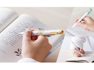ボタニカルテイストのカスタマイズペンを新発売