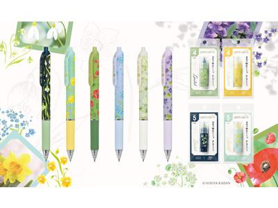 フラワーショップ「日比谷花壇」とのコラボボールペンを限定発売!