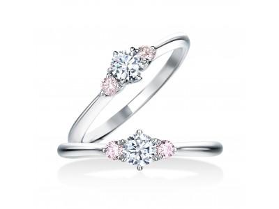"""オランダ発「ROYAL ASSCHER」と、ブライダルジュエリー専門店""""一真堂""""が、希少価値の高いピンクダイヤモンドのエンゲージリングを発表。"""