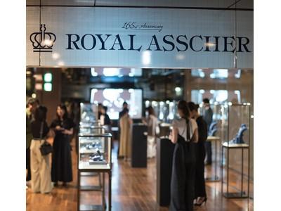 オランダ発「ROYAL ASSCHER」が草月会館にて一日限りの「FLORIADE LOUNGE」を開催