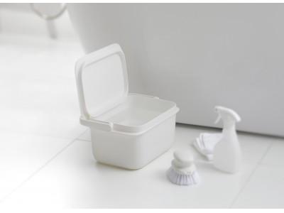 浸け置きや掃除にちょうどいい、コンパクトなスクエア型のフタ付き『バケツ』が新発売。