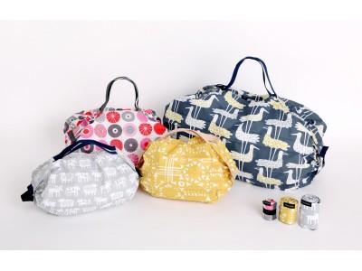 一気にたためるコンパクトバッグ「シュパット」に、北欧スウェーデンを代表するデザインユニット「ベングト&ロッタ」とのコラボレーションモデルが登場!