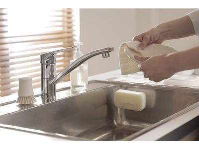 使い心地と佇まいの美しさを追求した、キッチン清掃道具が新発売。