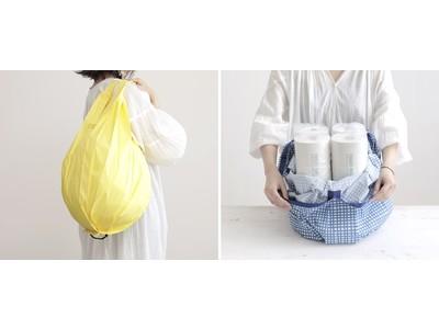 一気にたためるタテ型バッグ「Shupatto」のLサイズが新発売。スリムなのにトイレットペーパー12巻が収まる。