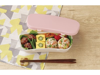 開閉も洗うのも簡単、作る人にも食べる人にも使いやすいお弁当箱が新発売。
