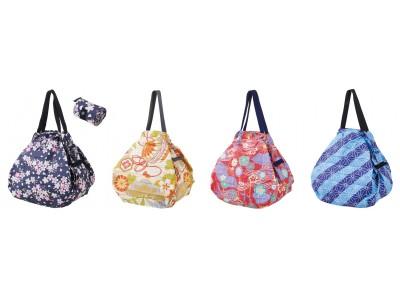 訪日観光客向け、一気にたためる和柄バッグ『和 Shupatto コンパクトバッグ M』を新発売!