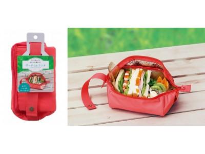おにぎりやサンドイッチにちょい足しできる『ポーチdeランチ』を新発売。