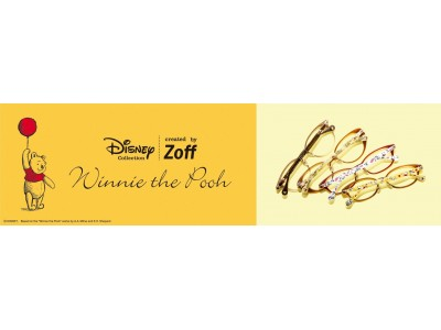 映画のストーリーを再現した愛らしいデザインも!Zoffより『くまのプーさん』シリーズのメガネが登場!