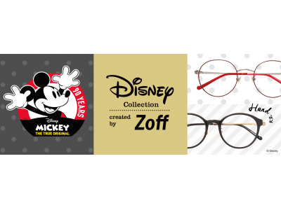 """ミッキーマウスのスクリーンデビュー90周年を祝うプレミアムシリーズが登場Zoffより""""ミッキーマウス""""の手をモチーフにしたメガネが発売!"""