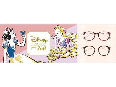 「白雪姫」と「ラプンツェル」2人のプリンセスの世界を表現した、春を感じさせるアイウェアが2020年3月3日(火)より発売!