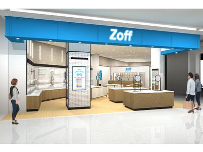 メガネブランドZoffが高知県に初出店「Zoffイオンモール高知店」