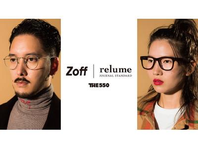 ZoffとJOURNAL STANDARD relumeが手を組んで生まれた50年代のオールドアメリカンなムードをまとったアイウェアコレクションが登場!2020年11月6日(金)発売