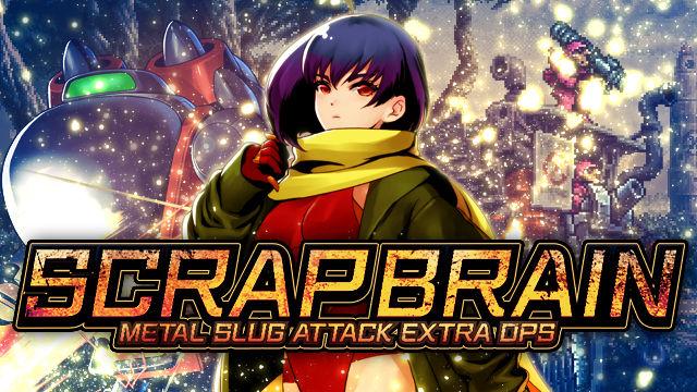 『METAL SLUG ATTACK』 PM軍「タチヤナ」が後方から狙い撃つ!イベント「SCRAP BRAIN」開催!
