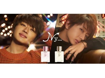 Nissy(西島隆弘)がプロデュースした2種の香水が12月20日(木)12時24分より先行予約販売を開始!!