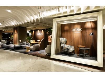 伊勢丹新宿店 特別展示 arflex lounge