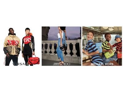カプリ・ホールディングスが財団を設立 ファッション業界におけるダイバーシティ促進のために