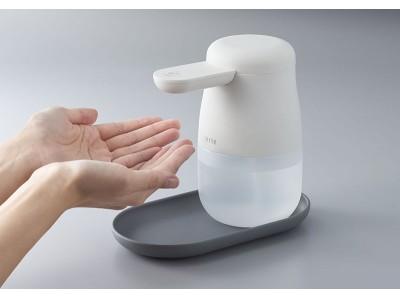 コンパクトで場所を選ばずに使える自動手指消毒器アルコールディスペンサー「テッテ」TE500発売!