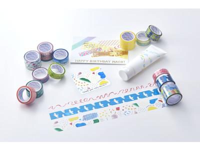 貼ってはがせる透明フィルム素材のマスキングテープ「SODA(ソーダ) 透明マスキングテープ」発売