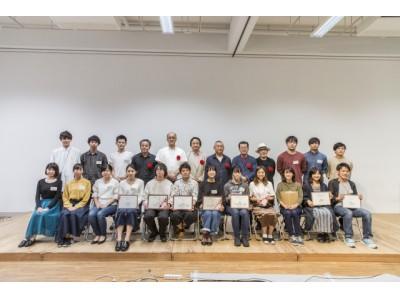 建築学生 VS 有名建築家の熱いバトル!「木の家設計グランプリ2019」9月21日(土)京都造形芸術大学にて開催。