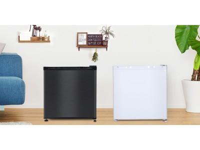 小さくてもしっかり収納できる、コンパクト冷凍庫発売