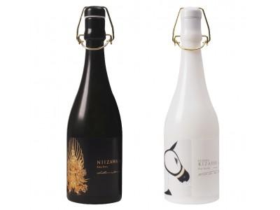 世界最高級、350時間かけ7%まで精米した日本酒「NIIZAWA」「NIIZAWA KIZASHI」12月12日発売開始 ! 2017年のラベルアーティストは名和晃平と町田久美。各1000本限定。