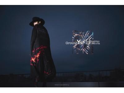 メタルダンス・ユニット「BABYMETAL」がヨウジヤマモト社の展開する「Ground Y(グラウンド ワイ)」コレクションに登場