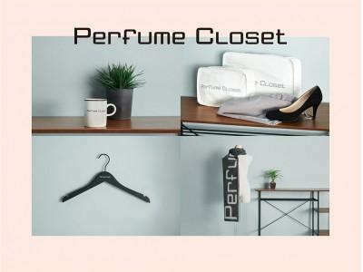 Perfumeのファッションプロジェクト『Perfume Closet』第4弾 Perfume ダンスヒールに続くショートブーツが新登場!
