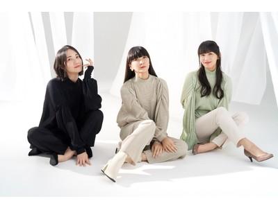Perfumeのファッションプロジェクト「Perfume Closet」第5弾 Phase 2 新作の全貌がいよいよ公開2021年3月29日(月)午前8時から予約販売開始