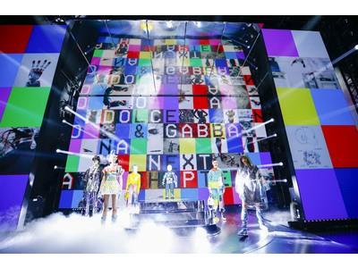 ドルチェ&ガッバーナがデジタルショー形式にて、2021-22 秋冬 ウィメンズ コレクションを発表。ユニークなロボットも登場!