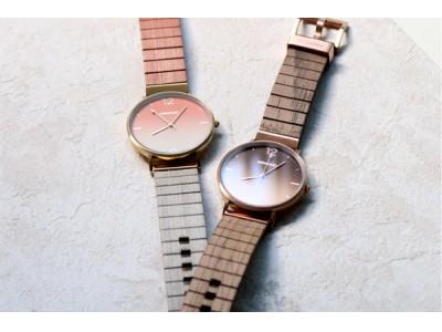 《ECOウォッチ》木製時計ブランド「WEWOOD」の新作はグラデーションが美しいコレクション