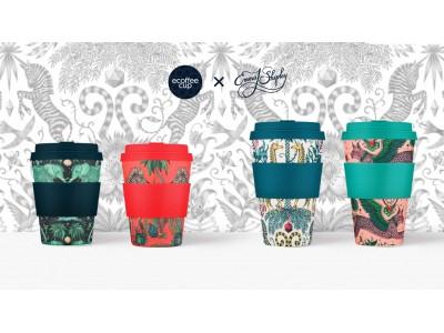 サスティナブルなコーヒーカップ、Ecoffee Cup(エコーヒーカップ)からエマ・J・シプリーとコラボレーションした新作が発売されます。