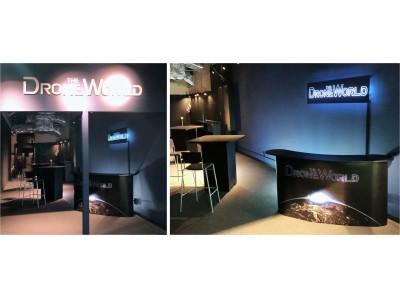 日本初のコンセプトドローン専門ポータルストア東北初の直営店が仙台に誕生「ドローン ザ ワールド 仙台フォーラス店」2018年4月1日(日)よりオープン