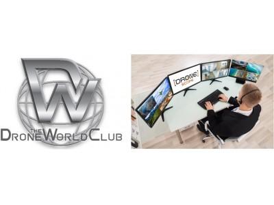 産業・ビジネス分野へ事業を拡大ドローンソリューションを利用できる『会員制』サービス「ドローン ザ ワールドクラブ」スカイビジネス会員が4月4日(水)より展開開始これまでになかった新しい職業も誕生!!