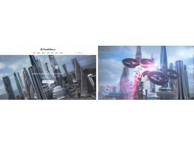 ドローンで世界を変える!本日初公開のCG動画を発表 ドローンと人間が共存する未来社会を描く「ドローン ザ ワールド」序章始動!
