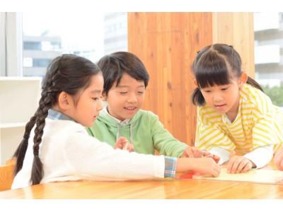 「数の将棋大会」が関西初開催!ボードゲームで伸ばすお子さまの思考力 第2回「数の将棋大会」
