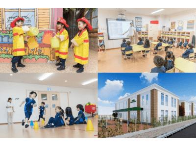 やる気スイッチグループのバイリンガル幼児園「キッズデュオインターナショナル(KDI)」2021年4月入園生の入園説明会が7月から本格スタート