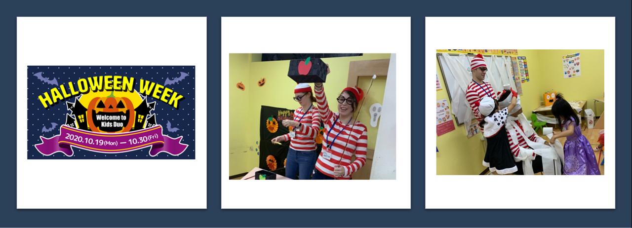 やる気スイッチグループの英語で預かる学童保育「Kids Duo(キッズデュオ)」英語で楽しむハロウィンウィークを期間限定開催