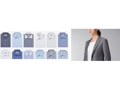 メンズオーダーメイドシャツライン展開スタートさらにウィメンズスーツラインのWEB販売もサービス開始