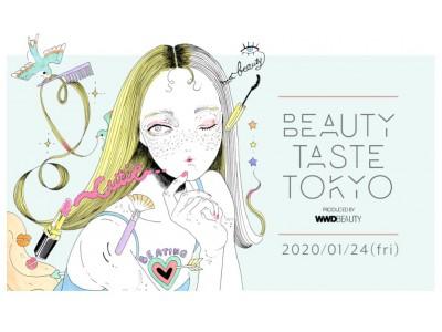 セルフコスメの魅力を体感できるイベント「BEAUTY TASTE TOKYO PRODUCED BY WWD BEAUTY」に明色化粧品が出展!人気YouTuber和田さん。との対談も!