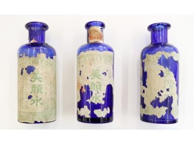 """日本初の西洋医学処方による化粧水『にきびとり美顔水』が""""化学遺産""""に認定!"""