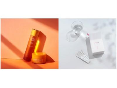 内から外からキレイを磨こう!RF28 「おうち美容キャンペーン」新商品の美活菌を育てるサプリメントなど3種類の特別セットでこの夏のキレイをサポート!6月29日(月)から8月31日(月)まで実施