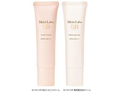 日本初(※1)!シワ改善ができるBBクリームを『モイストラボ』から新発売