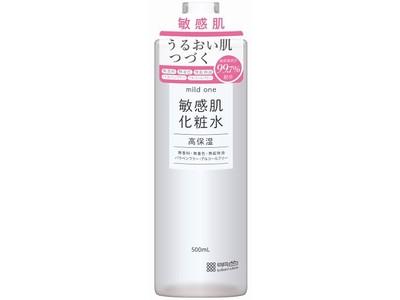 【2つのキャンペーンも実施!】しっとりとした使用感で、敏感な肌をやさしくうるおす大容量化粧水「マイルドワン 敏感肌化粧水」を新発売