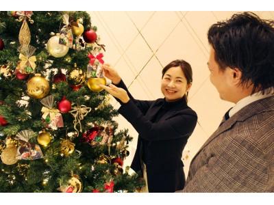 クリスマス企画!ご来社いただいたお客さまに「わくわく」をプレゼント☆彡大阪本社に『日頃の感謝を伝えるThanksツリー』出現!