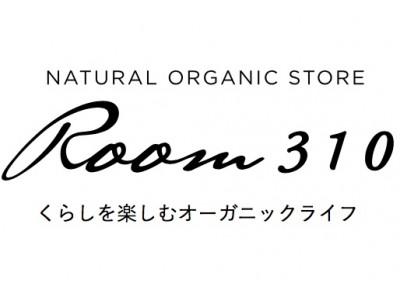こだわりのオーガニック商品を取り扱うセレクトショップ『Room310』が有隣堂アトレ恵比寿店内にて2018年8月21日(火)から8月27日(月)まで催事を開催