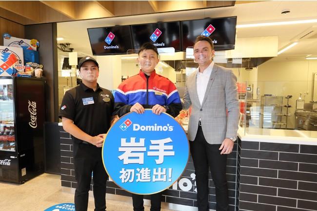 ドミノ・ピザが岩手県に初出店!本日(14日)、「盛岡月が丘店」オープン!