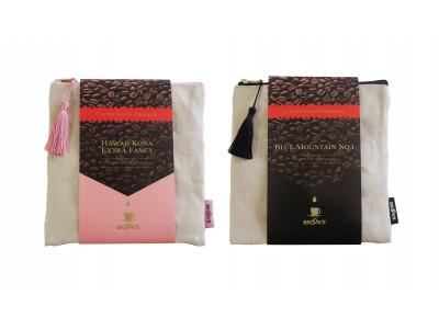 業界初ドリップバッグにネルフィルターを採用! 最高級豆を使用した2種類のコーヒーが完成「コーヒーマニア プレミアム」 ~10月22日ドリップコーヒーの日に発売開始~